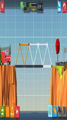建桥专家_图片4