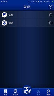 球联_图片4