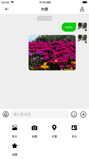 乐信_图片4