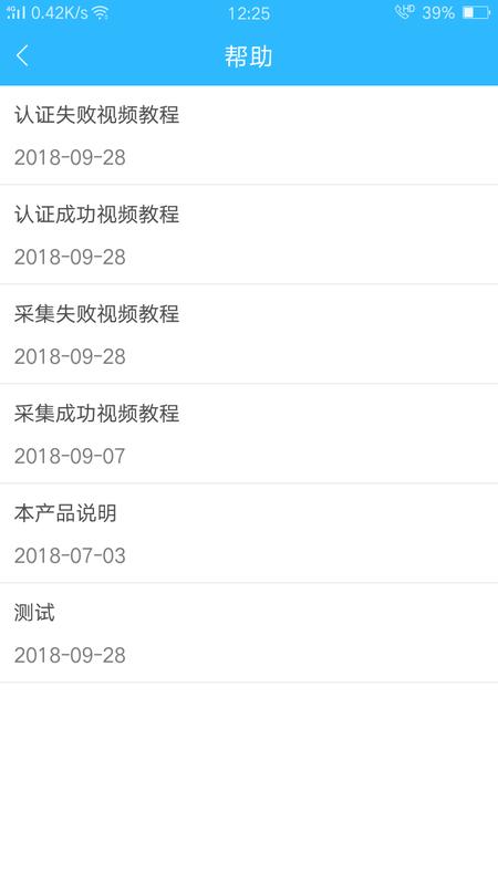 司南社保_图片4