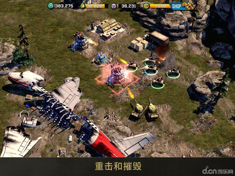 战场指挥官_图片2