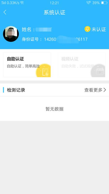 司南社保_图片2