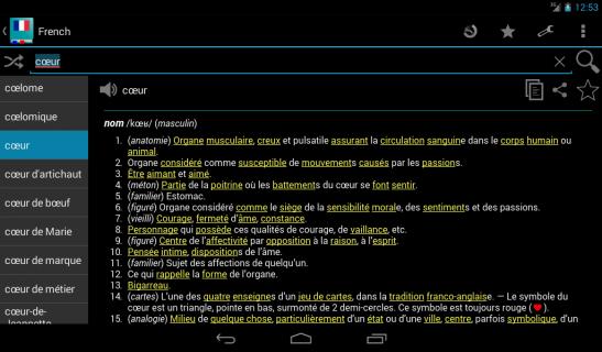 法语字典_图片4