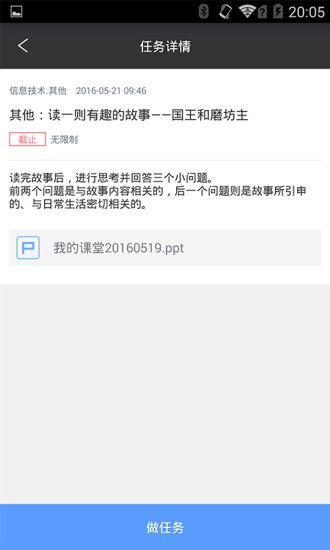 百度课堂_图片3