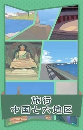 旅行故事_图片4