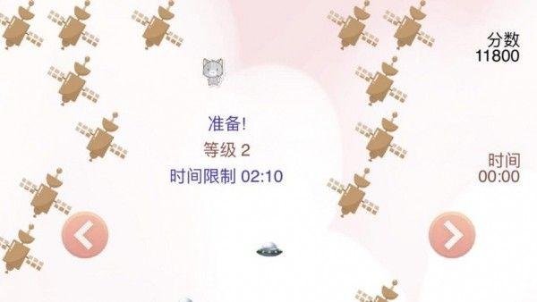天空之猫_图片3