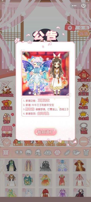 第n次恋爱_图片3