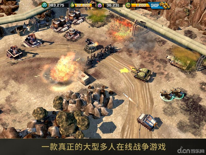 战场指挥官_图片4
