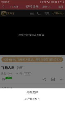 剧透狗_图片4