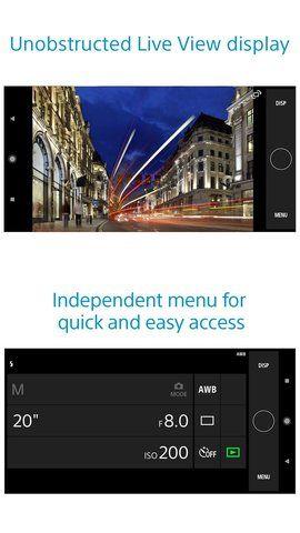 imaging edge mobile_图片3