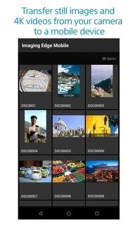 imaging edge mobile_图片1