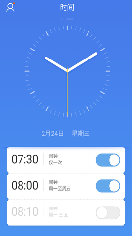 魅族手表_图片2