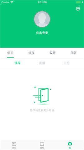 广西开放大学_图片3