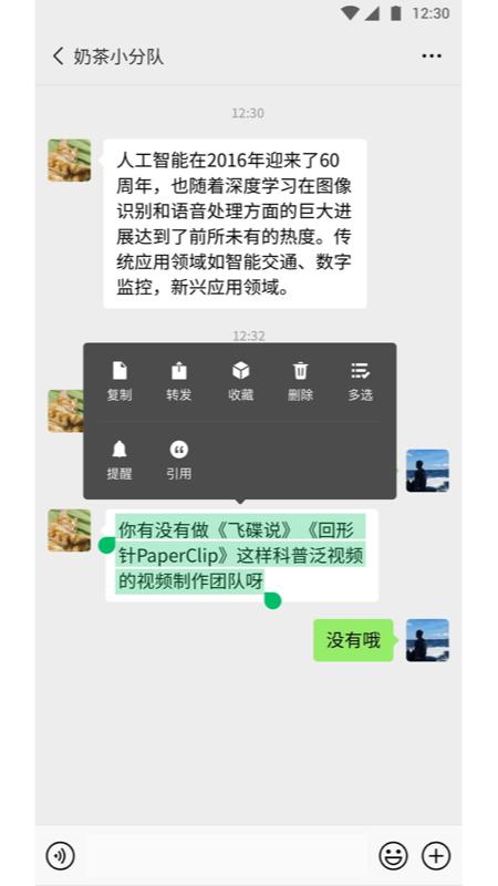 微信_图片2