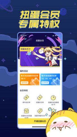 喵特漫展_图片3