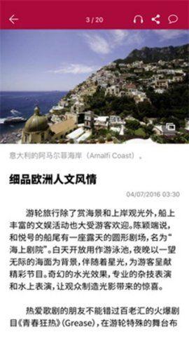 联合早报南略网_图片4