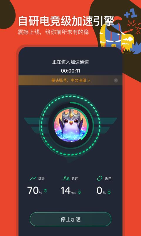 奇游_图片3