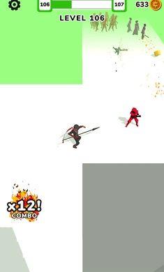 武器大师3D_图片2