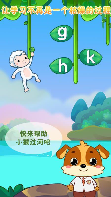 儿童教育乐奇小课堂_图片4