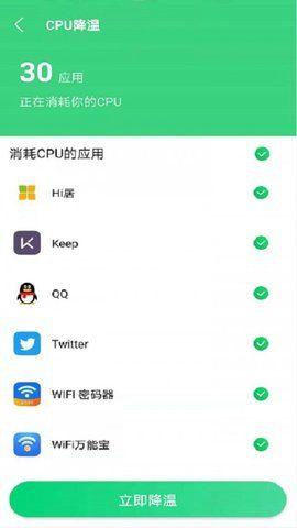 绿色WiFi图标_图片5