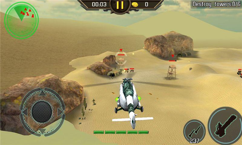 直升机空袭3D_图片4