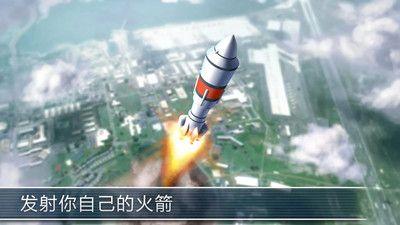 模拟火箭3D_图片2