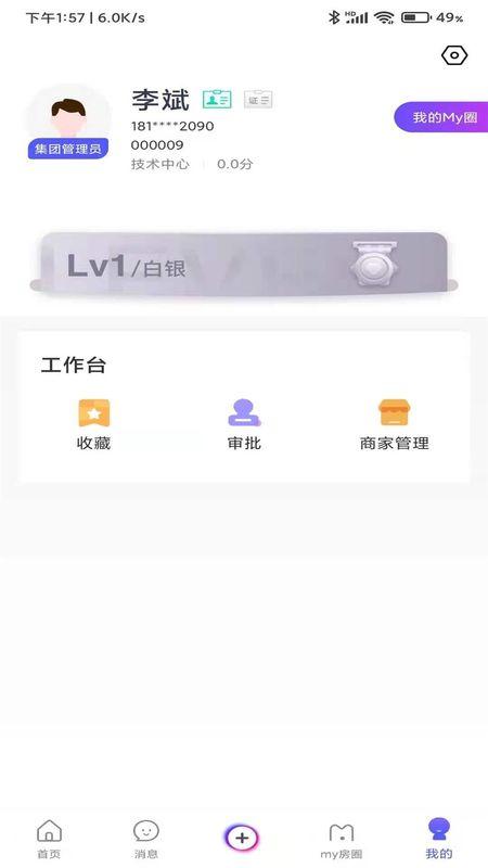 My房Link_图片1