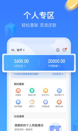 招集令贷款_图片2