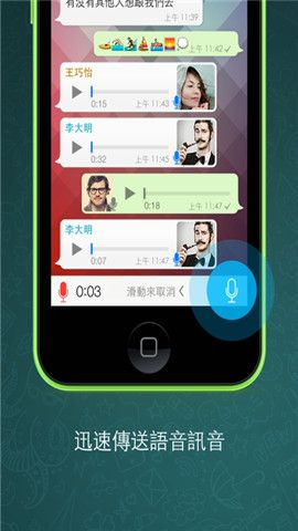 小米手机whats_图片1