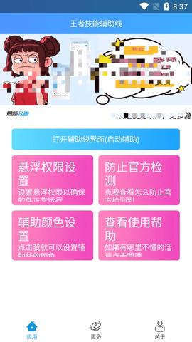 王者荣耀神龙内透_图片2