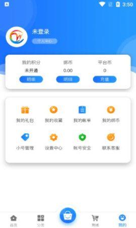 万域天游盒子_图片3