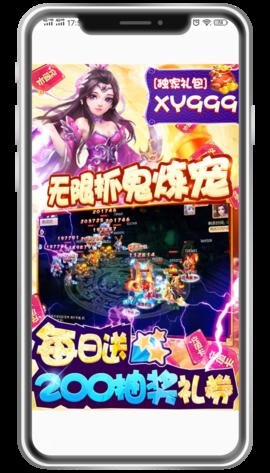 米粒游戏盒子_图片5