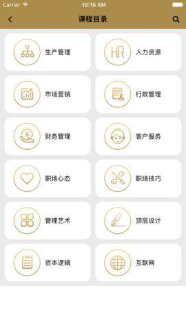 知识靑年_图片4