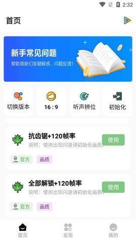 pubg atant修改超高清_图片2