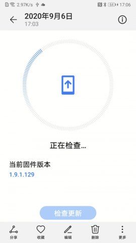 华为音频产品管家_图片1