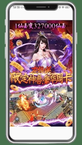 米粒游戏盒子_图片3