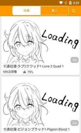 GKD冲_图片1