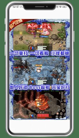米粒游戏盒子_图片2
