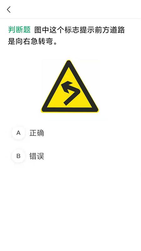 满分学车_图片3