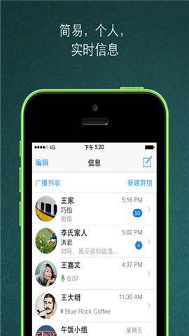 小米手机whats_图片3