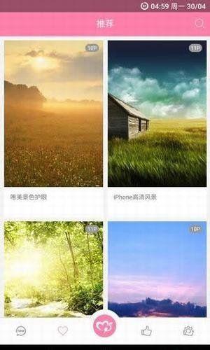 美之图_图片4