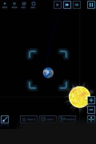 星球模拟_图片3