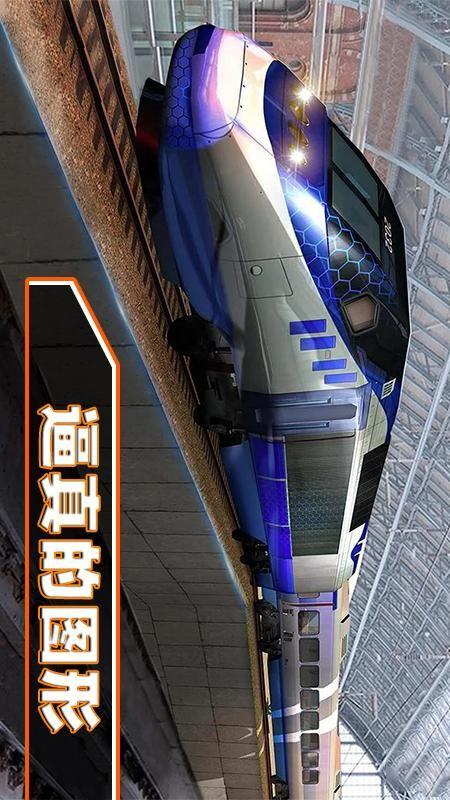 火车拼图_图片3