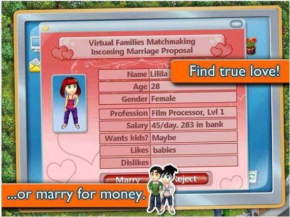 虚拟家庭2_图片1