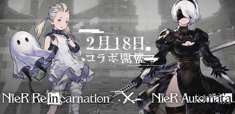 尼尔reincarnation_图片1