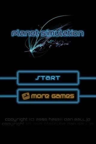 星球模拟_图片4