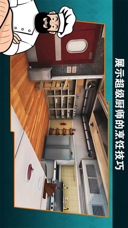 双人厨房_图片3