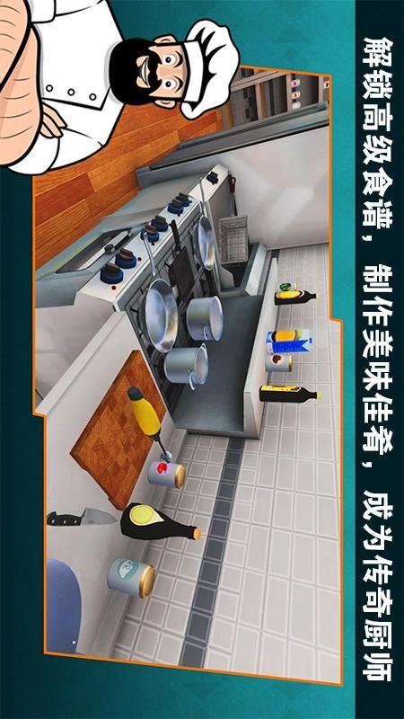 双人厨房_图片1
