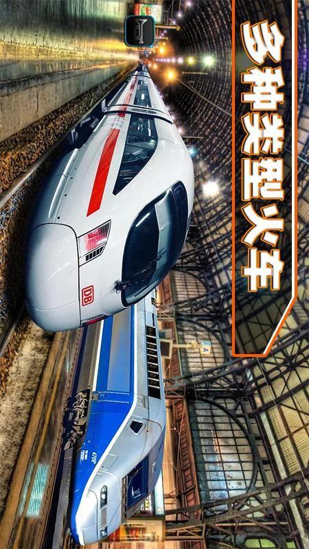 火车拼图_图片2
