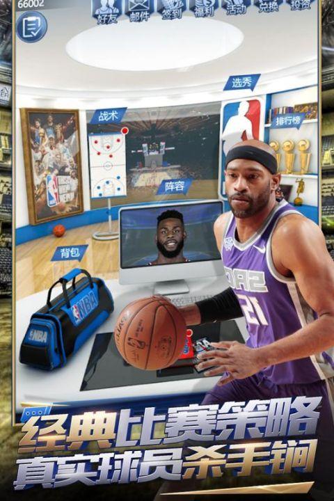 王者NBA_图片4